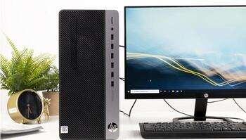 HP ZHAN 99 Commercial Desktop Evaluation